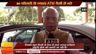 Cash crisis: There is cash in more than 80% of ATMs in the country, says MoS Finance