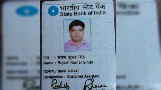 branch manager of Nirmali SBI attempt for suicide at supaul