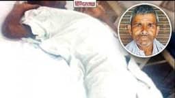 man got alive after death in a village of aligarh