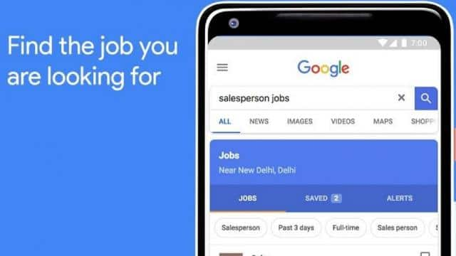 google job feature