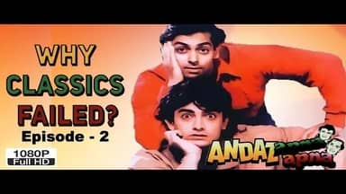 Why Classics Failed – Episode 2 | Andaz Apna Apna | Aamir Khan | Salman Khan