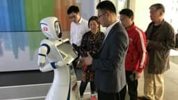 CCB robot bank branch