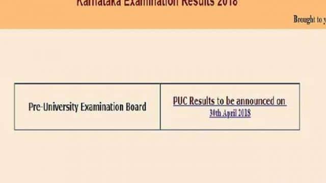 PUC Karnataka Results 2018