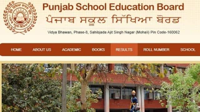 punjab board 10th result
