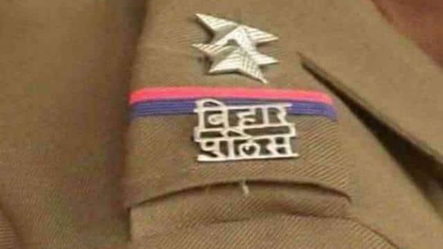 bihar police daroga bharti result 2018