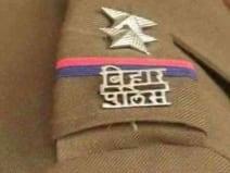 BPSSC SI result 2018: यहां चेक करें बिहार पुलिस दारोगा भर्ती रिजल्ट