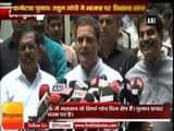 Karnataka election rahul gandhi Congress general election 2019 prime minister