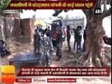 Naxalites blow many vehicles of the construction company