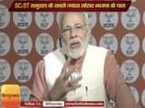 PM Modi addresses SC:ST:OBC and Slum Morcha Karyakartas of BJP Karnataka