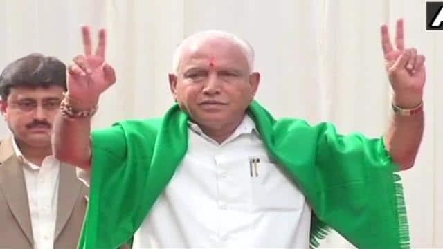 Yeddyurappa