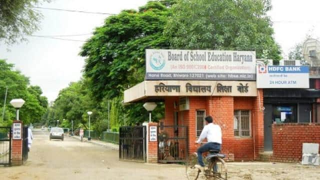 HBSE 10th result