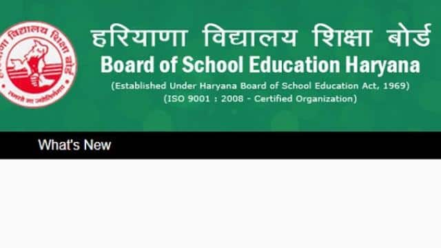 hbse nic in HBSE result 2018 haryana board 12th result 2018 will declare today check result on bseh
