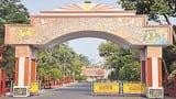 रुहेलखंड विश्वविद्यालय ने प्रोफेशनल कोर्स की परीक्षाओं का संशोधित कार्यक्रम किया जारी, अब इन तिथियों पर होगी परीक्षा
