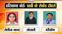 hbse 10th toppers, selina yadav and sonali