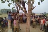 विजयीपुर में परीक्षा में असफल होने पर युवक ने फांसी लगाकर दी जान