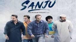 फैन्स का इंतजार हुआ खत्म, इस दिन रिलीज होगा संजू का ट्रेलर