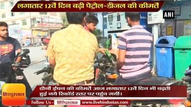 Fuel prices rise for 12th straight day petrol at Rs 77 83 a litre in Delhi Rs 85 65 in Mumbai