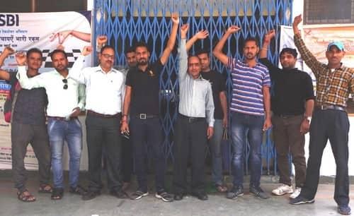चम्पावत में सरकारी बैंक कर्मी गए हड़ताल पर, लोग रहे परेशान