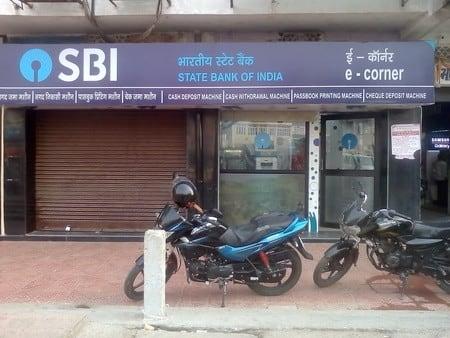 बैंकों की हड़ताल: नालंदा में पांच सौ करोड़ तो शेखपुरा में छह करोड़ का कारोबार प्रभावित
