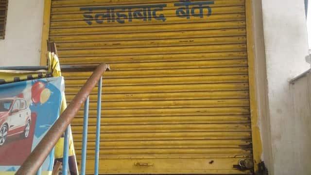 बैंक और एटीएम रहे बंद, नहीं मिले रुपये
