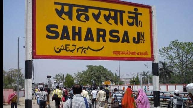 SAHARSA RAILWAY STATION