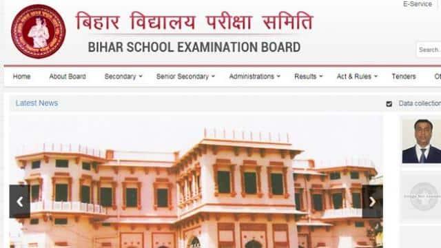 bihar board result 2018, 10th result 2018