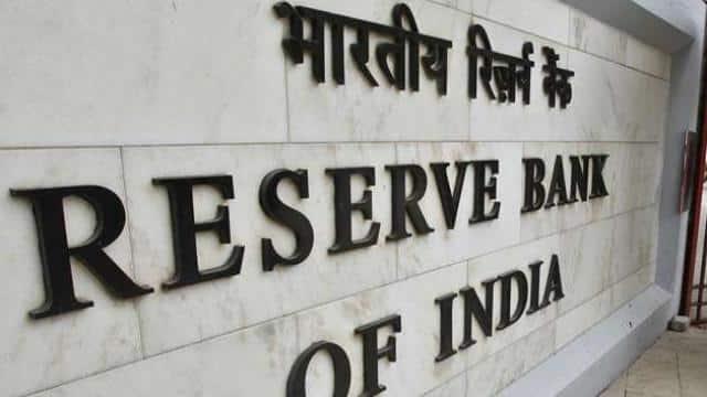 RBI ने 0.25% घटाया रेपो रेट, जानें मौद्रिक समीक्षा बैठक की 10 अहम बातें