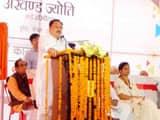 अखंड ज्योति हास्पीटल का केन्द्रीय स्वास्थ्य मंत्री ने किया उद्घाटन