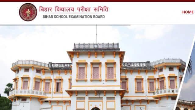 bihar school examination board,  intermediate compartmental exam 2018
