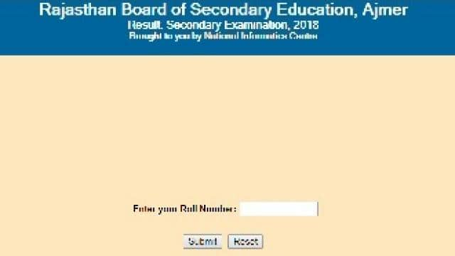 rajasthan board 10th result declared, 10th result rbse 2018