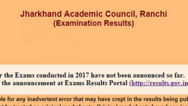 jac 10 result 2018 to be declared today