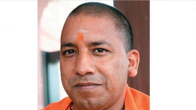 Maharana Pratap's birth anniversary, Chief Minister, Yogi