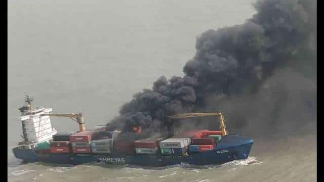 Merchant Vessel Fire