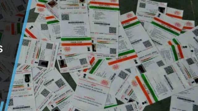 aadhar cards in scrap dealer shop in jaipur