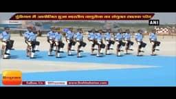 डुंडीगल में आयोजित हुआ भारतीय वायुसेना का संयुक्त स्नातक परेड