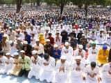 अमन चैन और सुख शान्ति के लिए अल्लाह से मांगी दुआ