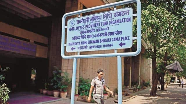 File photo of employees provident fund organisation head office. (LiveMint photo)