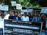 सऊदी सरकार के खिलाफ शिया मुस्लिमों का प्रदर्शन