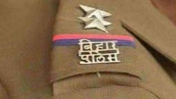Bihar police bharti 2019: कल से करें आवेदन, पास करनी होंगी ये परीक्षाएं