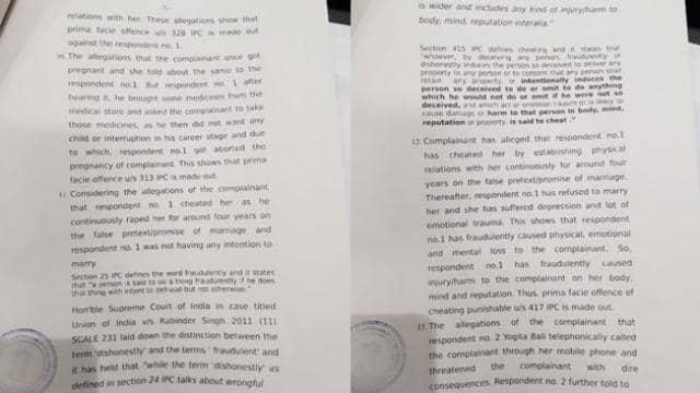 mimoh complaint copy