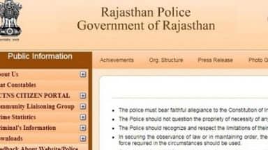 राजस्थान पुलिस कांस्टेबल परीक्षा 2018: जानिए कब आएंगे नतीजे