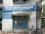 Delhi Public Library Karol Bagh