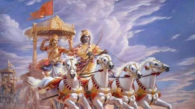 श्रीमद् भगवद गीता