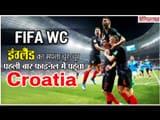 Croatia beat England