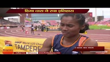Golden Girl Hima Das II India celebrates Hima Das\' historic gold medal