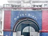 रमेश काका सहित दो कैदियों को नैनी जेल भेजा गया