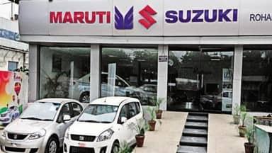 छोटी और सस्ती कार ला रही है Maruti, 2020 तक हो सकती है लॉन्च