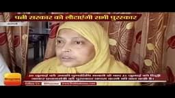 ओलंपियन मो. शाहिद की पत्नी सरकार को लौटाएंगी सभी पुरस्कार