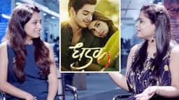 DHADAK VIDEO