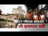 Greater Noida News II 2 buildings collapse in Greater Noida\'s Shah Beri village in Uttar Pradesh